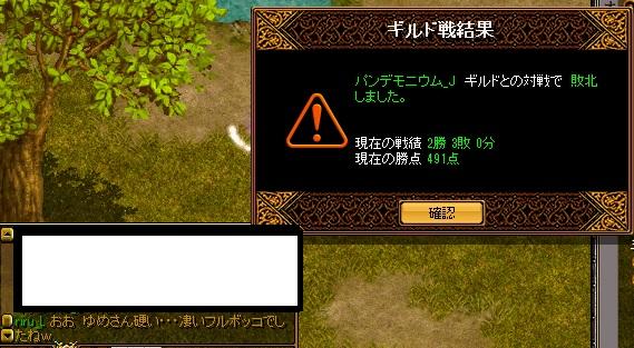 RedStone 14.01.20[04]