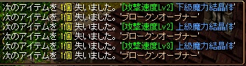 RedStone 14.01.21[02]