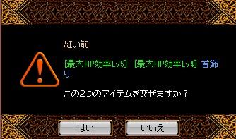 RedStone 14.01.30[01]