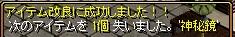 RedStone 14.01.31[12]