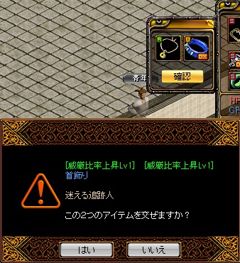 RedStone 14.01.31[14]