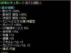 RedStone 14.01.31[15]