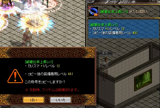RedStone 14.01.31[16]