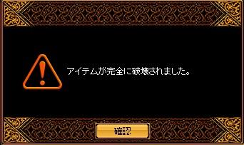 RedStone 14.01.31[17]