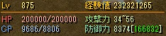 RedStone 14.10.05[00]