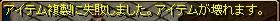 RedStone 14.10.16[00]