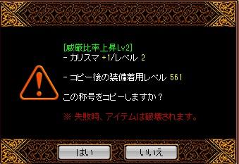 RedStone 14.10.16[03]