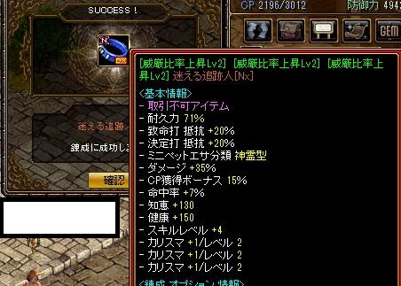 RedStone 14.10.26[01]