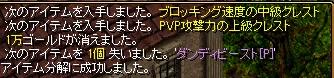 RedStone 14.10.30[00]