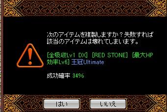 RedStone 14.11.03[02]