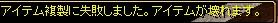 RedStone 14.11.06[00]