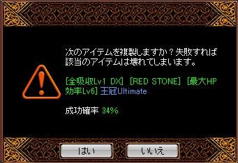 RedStone 14.11.06[01]