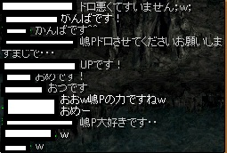 RedStone 14.11.06[02]