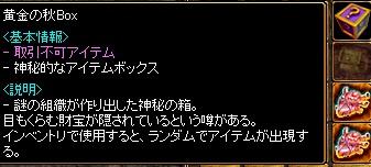 RedStone 14.11.14[00]