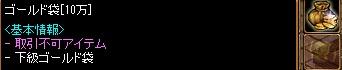 RedStone 14.11.14[01]
