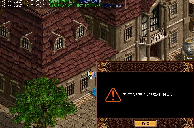 RedStone 14.11.20[01]
