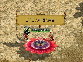 RedStone 14.12.09[00]