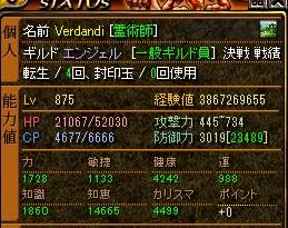 RedStone 14.12.14[00]