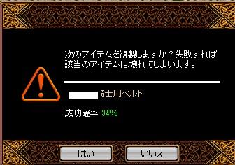 RedStone 14.12.18[03]