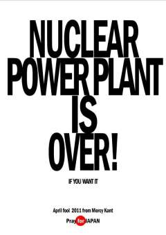 power plant is over