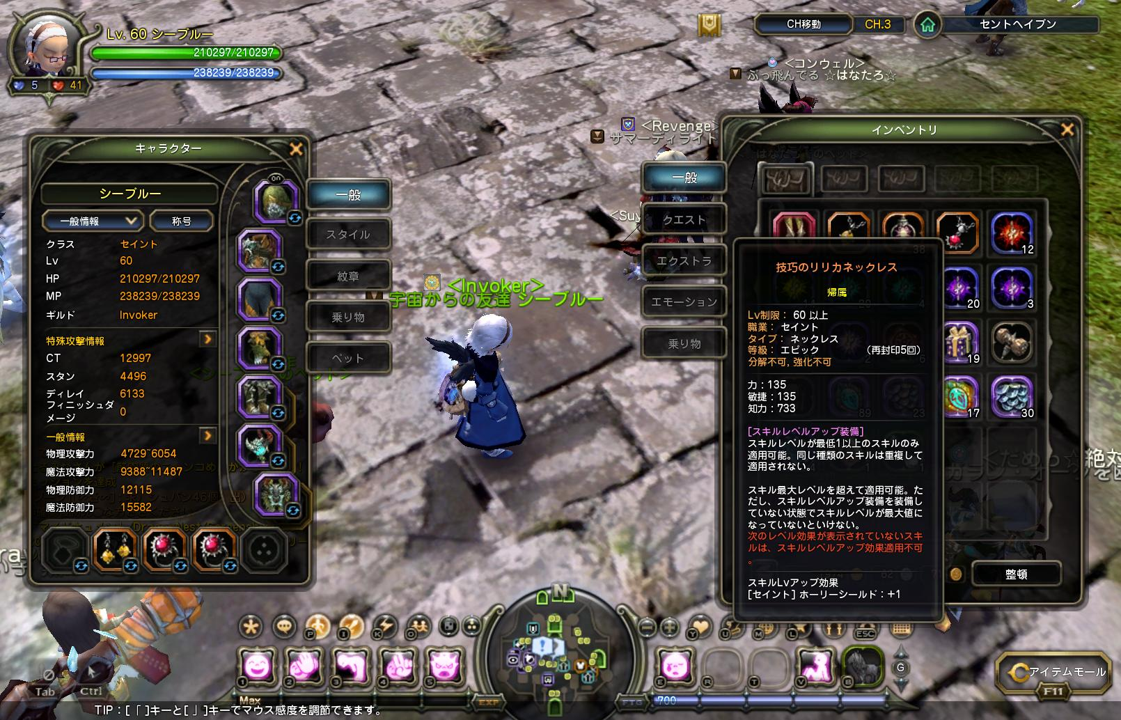 DN 2012-09-04 19-03-49 Tue