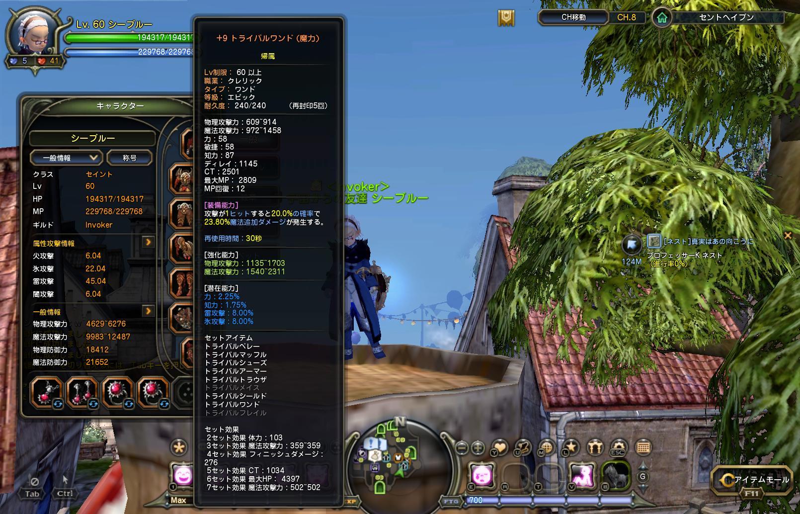DN 2012-09-11 17-04-45 Tue