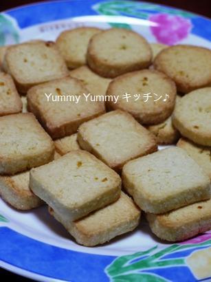 カルダモン香る☆金柑のアイスボックスクッキー♪