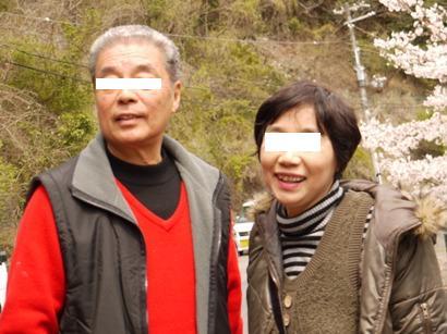 うちの父と母♪by娘