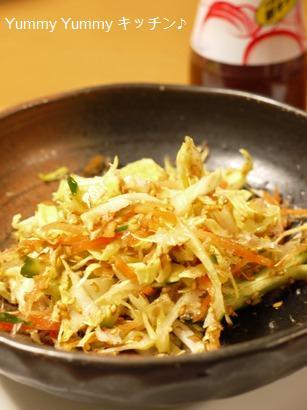 細切り野菜の胡麻入りだし醤油サラダ☆