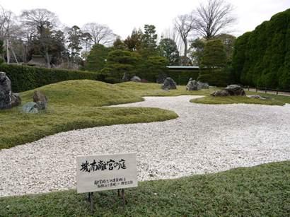 城南離宮の庭♪