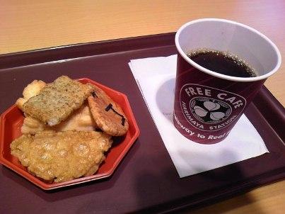 播磨やフリーコーヒー