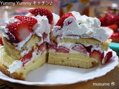musume作、市販のケーキで簡単苺ケーキ♪