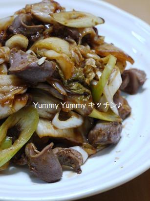 鶏砂肝とキムチの韓国味噌炒め♪