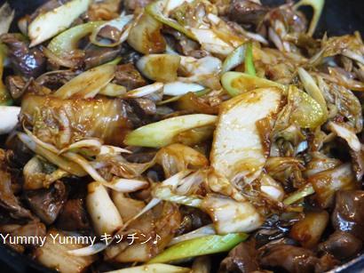 鶏砂肝とキムチの韓国味噌炒め☆