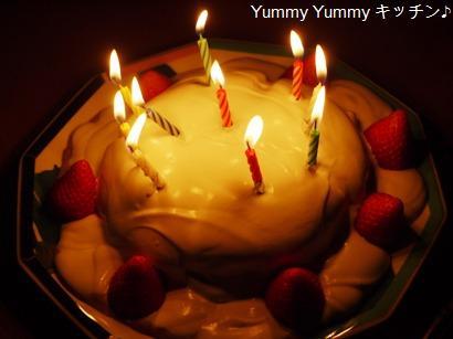 10歳誕生日ケーキ・三色アイスケーキ♪