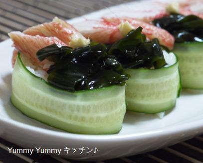 おしゃれな蟹カマ☆きゅうりde軍艦♪