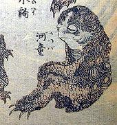 170px-Hokusai_kappa.jpg