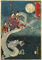 174px-Kunisada_II_The_Dragon.jpg