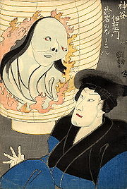 180px-Kuniyoshi_The_Ghost_in_the_Lantern.jpg