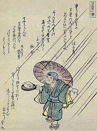 200px-Masasumi_Tofu-kozo.jpg
