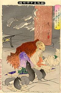 200px-Yoshitoshi_The_Priest_Raigo_of_Mii_Temple.jpg
