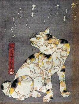 国芳・子猫が集まり親猫になる