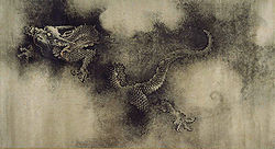 250px-Nine-Dragons1.jpg