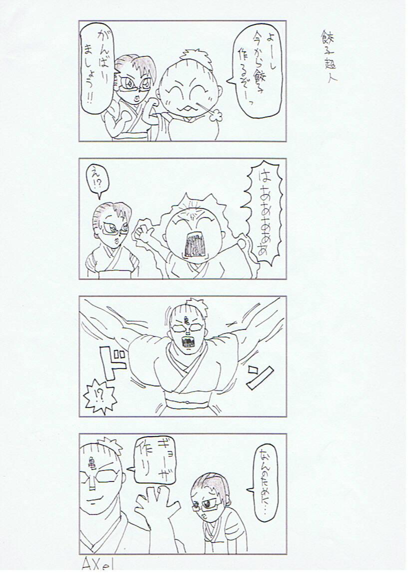 CCF20100831_00005.jpg