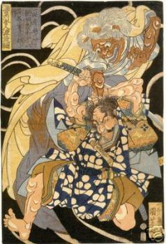 Kuniyoshi_Imperial_Bodyguard_Fighting_with_a_Demon.jpg