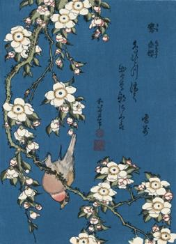 hokusai109.jpg