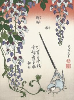hokusai110.jpg