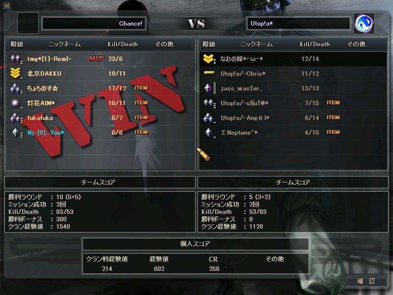 ScreenShot_456.jpg