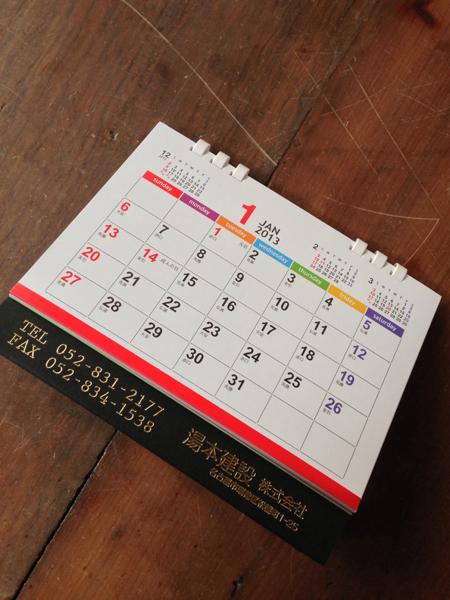 2012-12-21T12-32-54_0.jpg