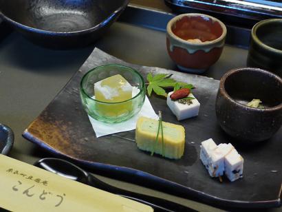 こんどう前菜6.3